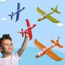 Детские игрушки «сделай сам» ручной бросок летающий самолет s пена модель аэроплана вечерние наполнители летающие Plane Самолет игрушки для детей игры