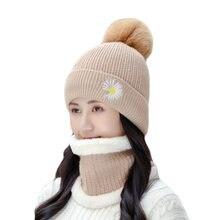 Зимние шапки для женщин блестки искусственная кожа милые теплые