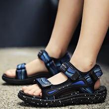 Летняя обувь; Детские дышащие сандалии; Пляжные сандалии для