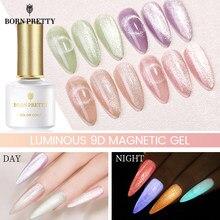 Nacido bastante luminosa gato Gel magnético de uñas 6ml de plata holográfica esmalte de uñas en Gel con purpurina esmalte en Gel magnético para Diseño de uñas