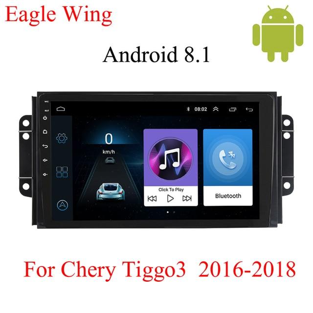 Reproductor multimedia de radio para coche Android 8,1 para Chery Tiggo 3X tiggo 2 3 2016-2018, reproductor de dvd y GPS para coche, Compatible con WiFi