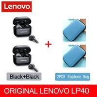 LP40 2 Black 2 Case