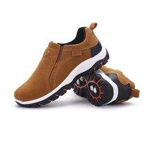 Повседневная альпинистская Мужская обувь; Новинка года; Мужская обувь без шнурков; нескользящая модная Мужская дышащая обувь в винтажном стиле; Уличная обувь