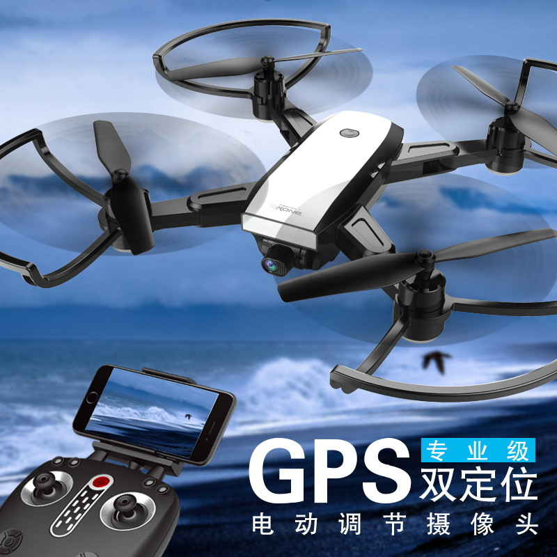 GPS Positioning Unmanned Aerial Vehicle High-definition Aerial Photography Folding Quadcopter Mobile Phone Real-Time Transmissio