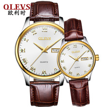 2019 OLEVS brand watches men quartz business fashion casual watch full steel date women lover couple 30m waterproof wristwatches hot new men watches luxury quartz watch women ultra thin fashion casual business watch lover frosted case wristwatches quartz cd