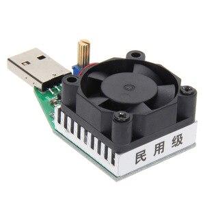 RD 15 Вт промышленный электронный нагрузочный резистор USB интерфейс разрядка батарея ёмкость измерительный прибор с вентилятором регулируем...