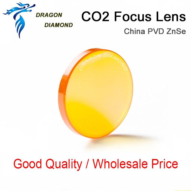 10 Pcs CO2 Laser Lens China PVD ZnSe Lens Diameter 20 19.05 18 12 Focus Lens Focal Length 38.1 50.8 63.5 76.2 101.6mm 1.5- 4inch