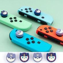 غطاء واقي لعصا التحكم لجهاز Nintendo Monster Hunter RISE Switch ، غطاء واقي لعصا التحكم NS Lite