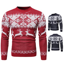 Mens Sweaters, Autumn and Winter Clothing, Tops, Sweatermen, Warm Clothes Mens, Sweater