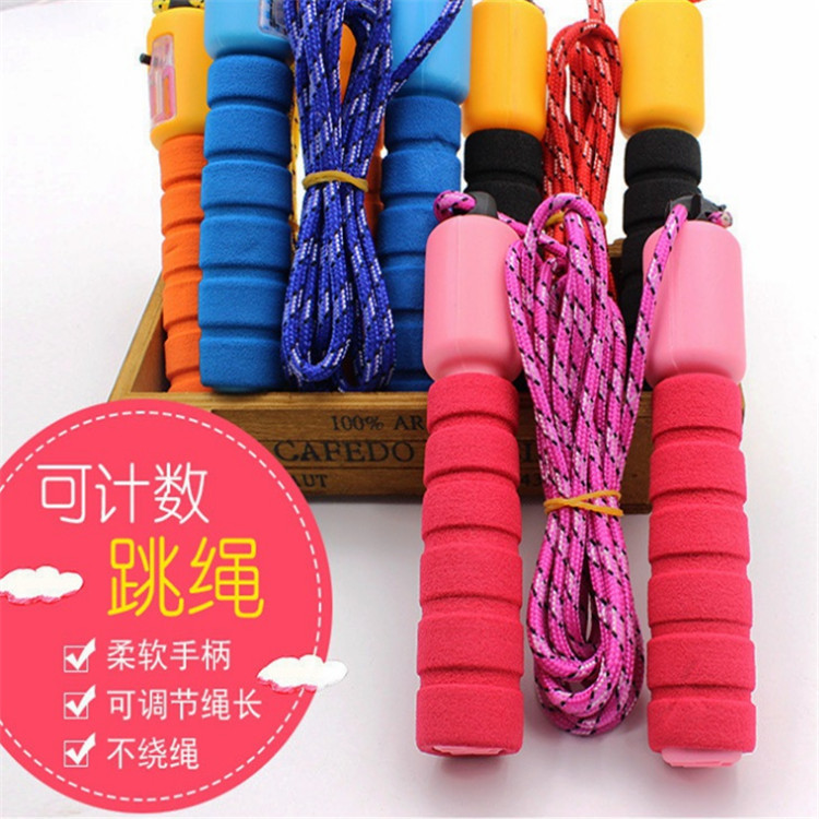 Children Jump Rope Adjustable-Game Fitness Losing Weight Young STUDENT'S-Count Jump Rope Men And Women Outdoor Toy Stall