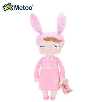 Мягкие плюшевые куклы Metoo 3 шт. 5