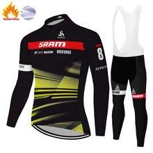 2020 ciclismo invierno hombre scottes equipe camisa de ciclismo 12d bicicleta calças definir ropa ciclismo inverno dos homens lã térmica pro jérsei