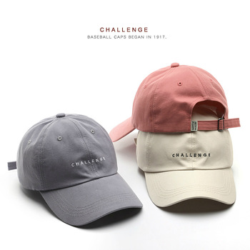 SLECKTON 2021 New Baseball Cap for Women and Men Summer Fashion Visors Cap Boys Girls Casual Snapback Hat CHALLENGE Hip Hop Hats 1