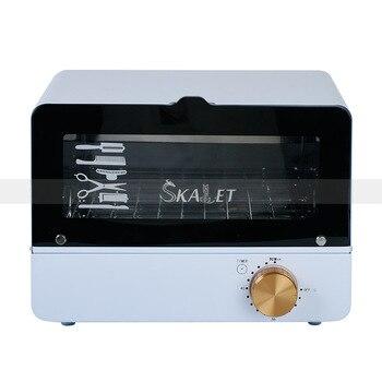 UV Tool Sterilizer Cabinet with Timer Sterilization Manicure Nail Tool Facial Skin Beauty Salon Equipment
