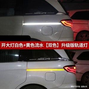 Автомобильная Поворотная лампа Светодиодная дорожка атмосферная световая дверь 12 в 6000 К для Nissan SERENA C25 C26 C 27