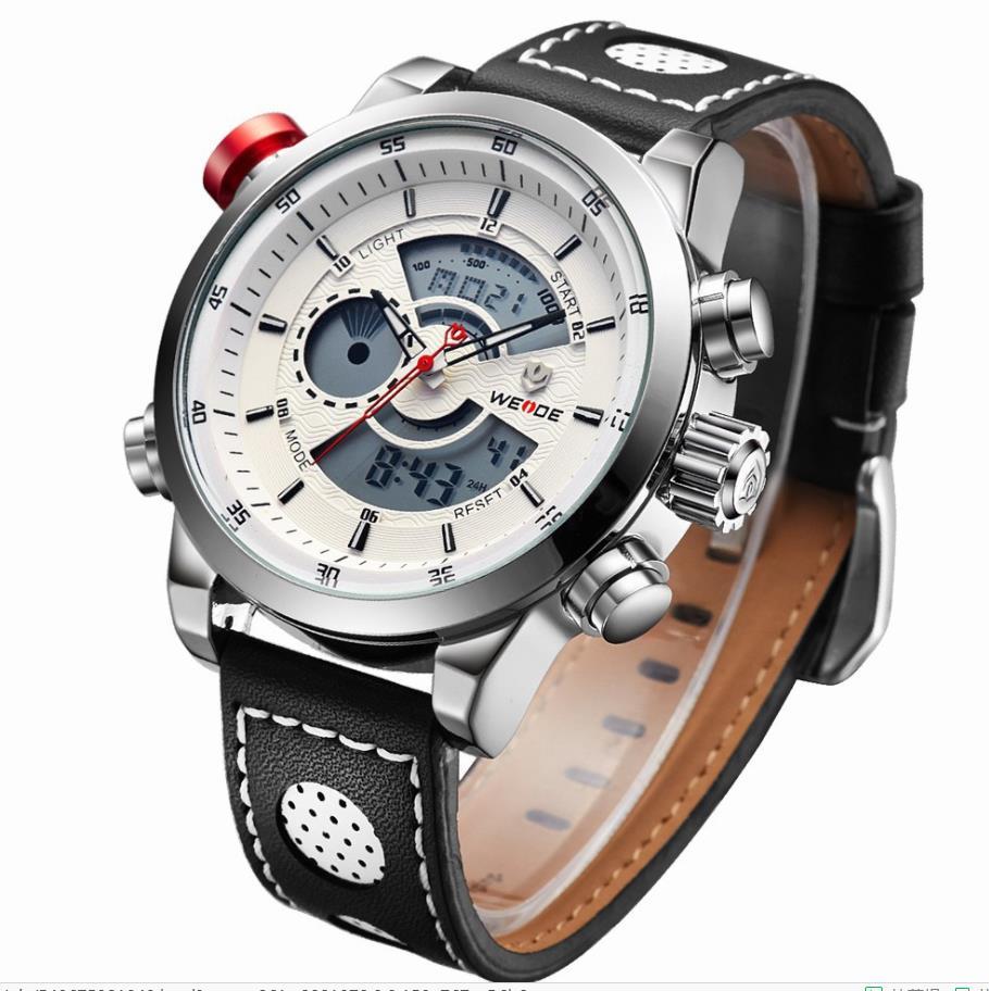 DIDUN ووتش الرجال الفاخرة أعلى العلامة التجارية ساعة كوارتز الأزياء الأعمال الذكور ووتش للصدمات مضيئة ساعة اليد-في الساعات الميكانيكية من ساعات اليد على  مجموعة 1