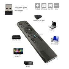 Damla toptan Q5 ses kontrolü Gyro hava fare ile mikrofon 3 eksen jiroskop akıllı TV Android için uzaktan kumanda kutusu