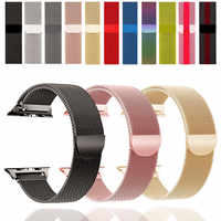 EIMO Milanese Loop strap For Apple Watch band correa apple watch 4 5 band 44mm iWatch 3 42mm 38mm 40mm milanese Metal Bracelet