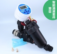 zanchen  ca1601 valve Single Station Controller with DC Latching Solenoid Valve/filter/Waterproof connector irrigation kit
