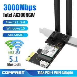 3000 Мбит/с двухдиапазонный беспроводной настольный PCIe для Intel AX200 Pro карты 802.11ax 2,4G/5 ГГц Bluetooth 5,1 PCI Express WiFi 6 адаптер