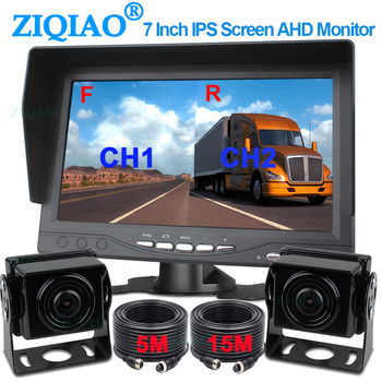 ZIQIAO 7 AHD DVR SD Recorder Monitor 2 Split Screen 2CH Monitor Dual Camera Monitoring System for Bus Truck RV Harvester image