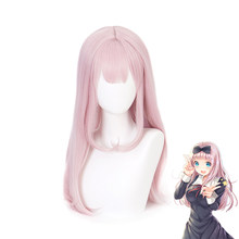 Fujiwara Chika Women Pink Long Wig Cosplay Costume Kaguya-sama Love is War Heat Resistent Synthetic Hair Carnival Party Wigs(China)