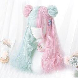 Peruca para cosplay de princesa, rosa, de hortelã, doce, festa, kawaii, diário, encaracolado, com boné, harajuku, 57cm bolinhas de carrosel