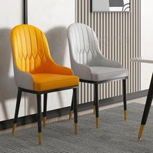 Компьютерное кресло скандинавские Современные Простые бытовые обеденный стул светильник класса люкс один задний простое офисное кресло т...