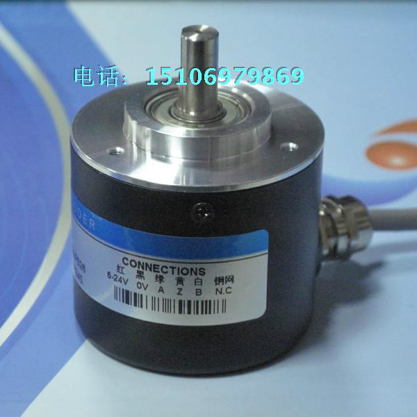 Incremental Photoelectric Rotary Encoder ZSP5208 600 Pulse 600 Line ABZ Three Phase 5-24V