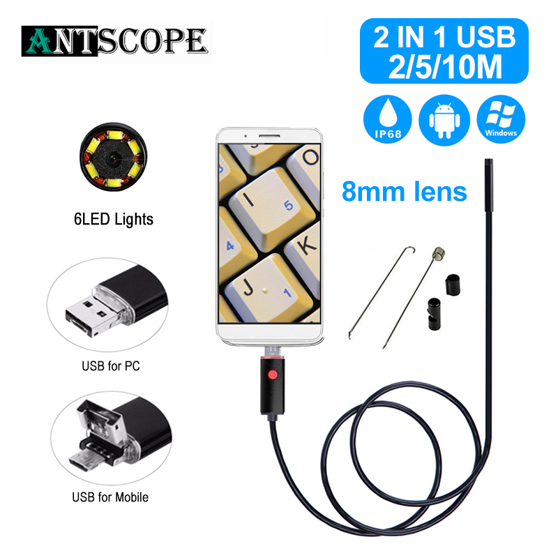 Antscope 5.5mm/7mm/8mm  Endoscope Camera Android Endoscopic Camera Black 2m 5m 10m Android PC Boroscope USB Inspection Camera 19