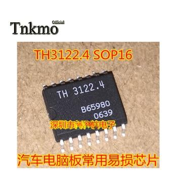 10PCS VNH5050 VNH5050A