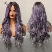 EASIHAIR Ombre Brown Mixed Purple Blonde Long Synthetic Wave Wigs for Women Heat Resistant Colorful Fiber Cosplay Lolita Wigs