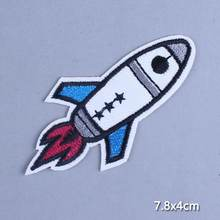 Prajna Rocket Patch Iron On Patches For Clothing DIY Spacecraft Stripes On Clothes Embroidery Patch Cloth Stickers Appliques K(China)