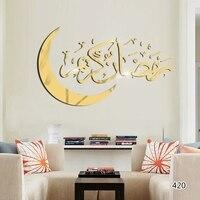 Arabic Calligraphy Acrylic Mirror Gold and Silver Wall Sticker Muslim Islam Wall Decor