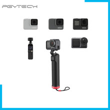 PGYTECH NEW DJI OSMO ACTION Sport Camera Floating Hand Grip for DJI Osmo POCKET for Gopro/SJ4000/5000 Camera Accessories