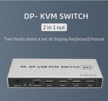 Контроллер 4K 60 Гц, двойной порт, 1 выход, KVM-переключатель, порт дисплея, HDMI, USB-монитор, соединение, Стабильный компьютер 8K