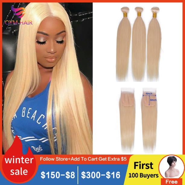 OYM HAIR 613 Honey Blonde Bundles With Closure Brazilian Remy Straight Human Hair 613 Bundles With Closure Hair Extension