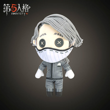 Hot Game Identity V Aesop Carl Cosplay Pillow Plush Doll Plushie Toy Change suit Dress Up Clothing Cute Anime Christmas Gifts