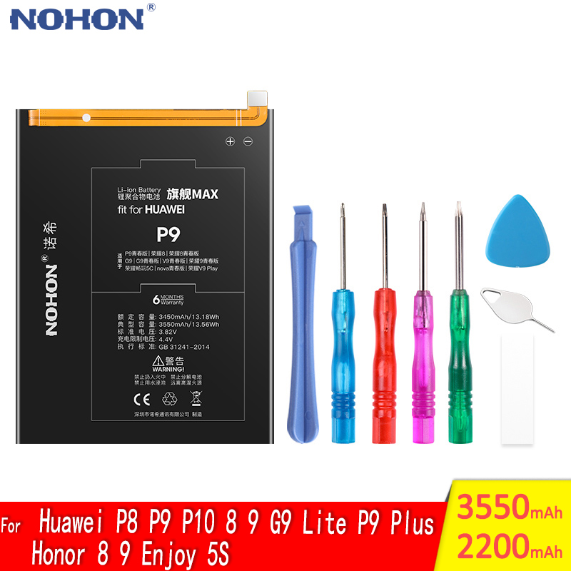 NOHON For <font><b>Huawei</b></font> P8 P9 <font><b>P10</b></font> 8 9 G9 Lite P9 Plus Honor 8 9 Enjoy 5S HB366481ECW HB3742A0EZC <font><b>Battery</b></font> Replacement Li-Polymer Bateria image