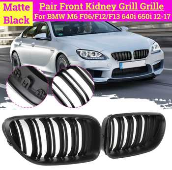 1 Pair Matte Black Front Kidney Grille For BMW M6 F06/F12/F13 640i 650i 2012 2013 2014 2015 2016 2017 Replacement Racing Grille image