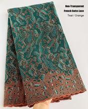 Sarcelle Orange double broderie française dentelle mélange Africain Suisse voile dentelle Non Transparent Couple Tissu 5 yards vêtements traditionnels