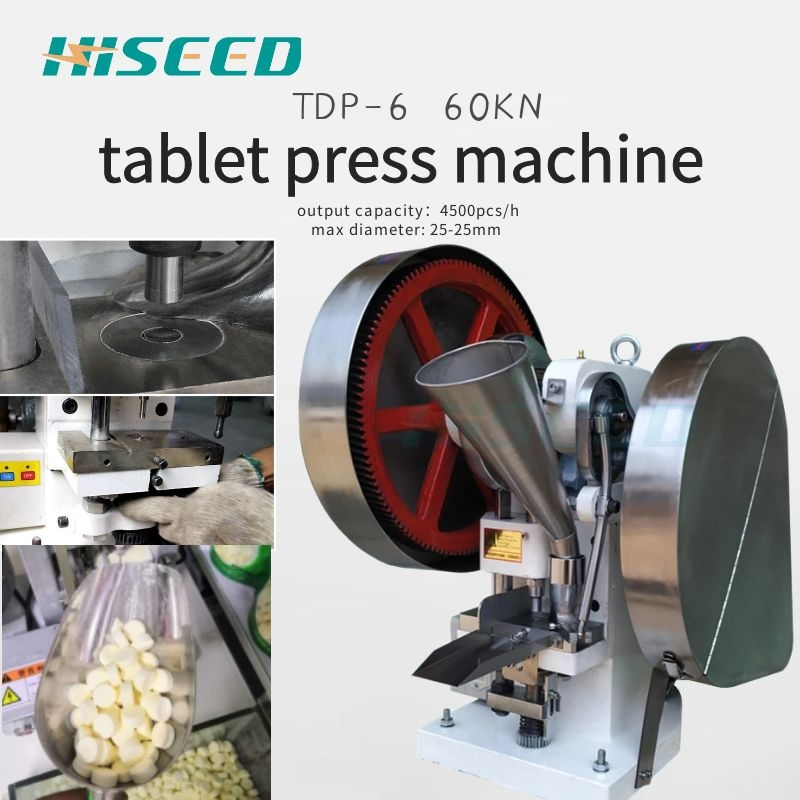 High Speed Tablet Presse Maschine