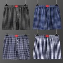 Pants Sleep-Bottoms Underwear Shorts Men Soft Male Men's Casual