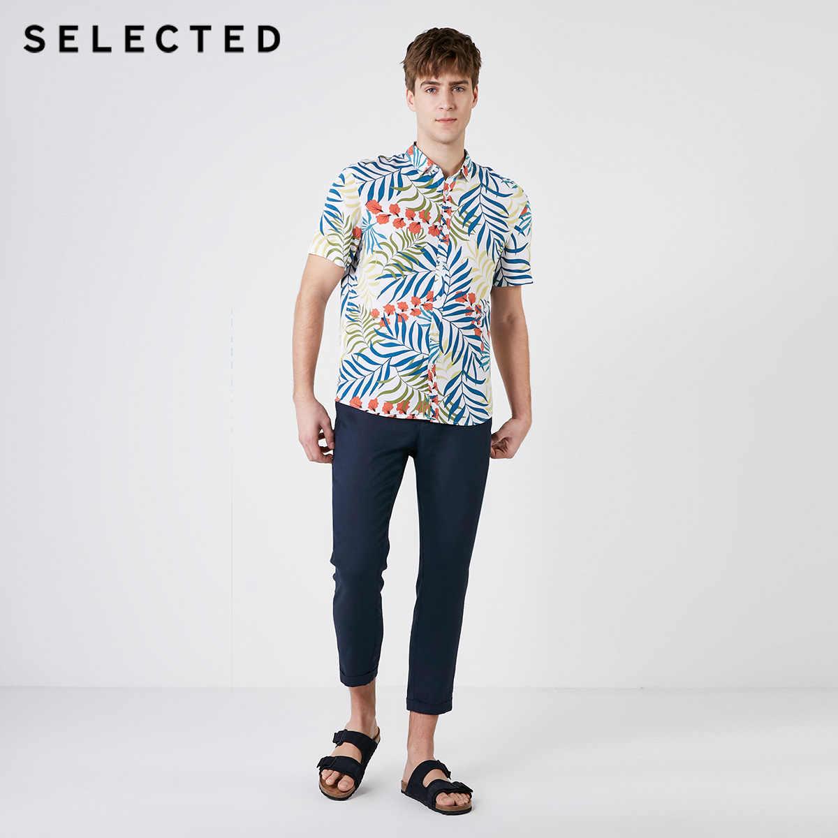 Мужская Свободная Повседневная рубашка с принтом, с короткими рукавами, модель S   419204516