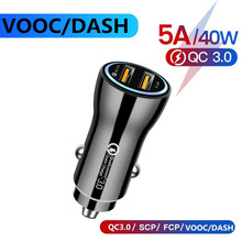 USB Car Charger double Quick Charge QC3.0 fast Charging for