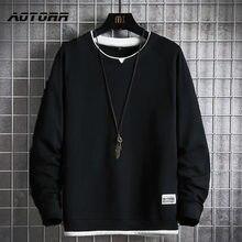 Sudadera con capucha holgada para hombre, jersey de Hip Hop, ropa de calle informal, moda coreana, sudaderas de gran tamaño, otoño y primavera
