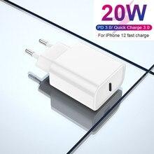 USB C شاحن 20 واط ل iPhone11 12 برو ماكس دعم نوع C PD شحن سريع المحمولة الهاتف cargador لهواوي شاومي سامسونج