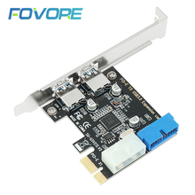 Adaptateur PCI express USB 3.0, 20 broches, carte d'extension, convertisseur, PCIe x1, USB 3 0, 2 ports