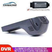 DVR carro Wi-fi Câmera de Vídeo Recorder Cam Traço Para BMW 1 3 4 5 Série X1 F48 X3 F25 G01 X4 F26 X5 F15 X6 F16 Novatek 96658 HD CCD