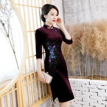 Chinese Classic Women Qipao Sexy Sequins Velvet Cheongsam Vintage Oversized 3XL-5XL Formal Party Dress Tight Mini Robe De Soiree
